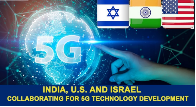 US, Israel Agree To Collaborate With India In Developing 5G Technology