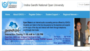IGNOU TEE June 2020 Admit Card To Be Released Soon,Know Details