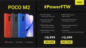 POCO M2 MediaTek Helio G80 SOC Launched In India With Quad Rear Camera