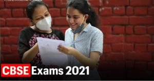 CBSE Datesheet Education Minister Releases, Download From This Link Time Table For 10th And 12th Board Examinations