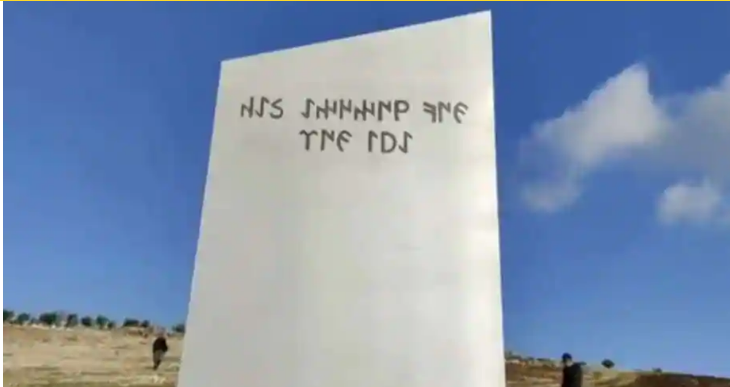 Mysterious Pillar Found Near UNESCO Site, No One Can Read The Message Written On It