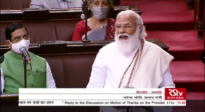 Pm Modi Lashes Out At Opposition In Rajya Sabha , From Agricultural Law To Agitation