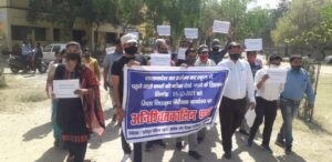 Children Deprived of Annual Examination, Parents Encircle the DIOS Office
