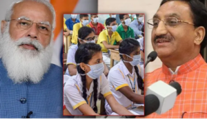 CBSE Cancels Class 10th Board Exams, Postpones Class 12th Exams,Decision Taken In Meeting With PM Modi