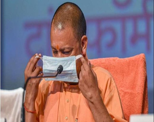 UP CM Yogi Adityanath Test Positive For Covid-19, CM In Self Isolation