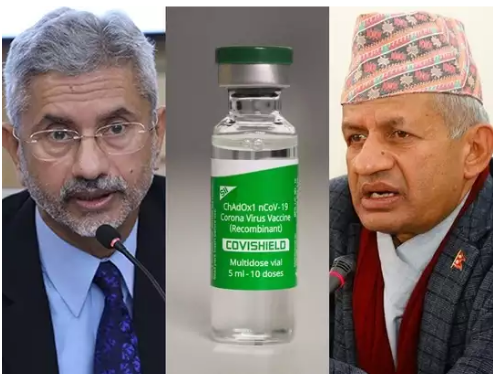 Corona Vaccine Ends In Nepal! Pleaded For Supply From India