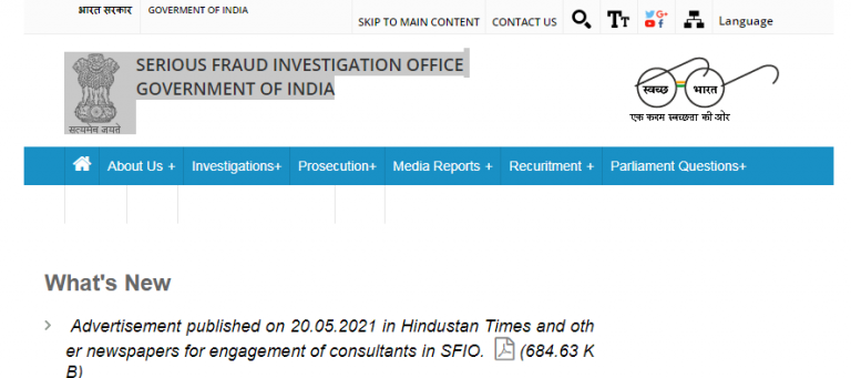 SFIO Recruitment 2021: Recruitment Of 66 Posts In Serious Fraud Investigation Office, Apply By Email Till June 18