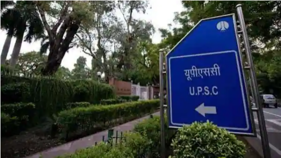 UPSC Civil Services Prelims 2021 Exam Postponed To 10 October Due To Covid-19