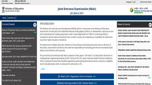 JEE Main April-May Session Exam May Be Held In July-August, Know When NEET UG Exam May Take Place