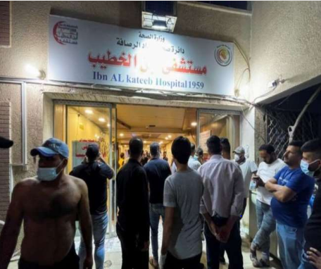 Fire In Covid Hospital In Baghdad, 82 Killed, More Than 110 People Injured