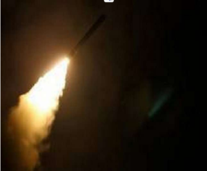 Palestinian Militants Fired 4 Rockets At Israel, No Damage Confirmed Yet