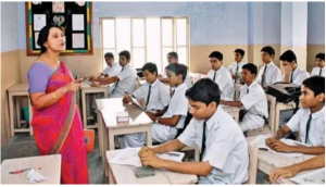 CBSE And AICTE Jointly Launched 'Innovation Ambassador' Program, Teachers Will Be Trained On These Parameters