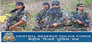 CRPF Recruitment 2021: Recruitment For The Posts Of Physiotherapist And Nutritionist, Know Here Complete Details Including Last Date