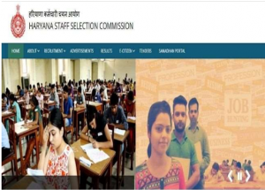 HSSC Haryana Police SI Recruitment 2021: Applications Invited For 465 SI Vacancies, Apply From This Day