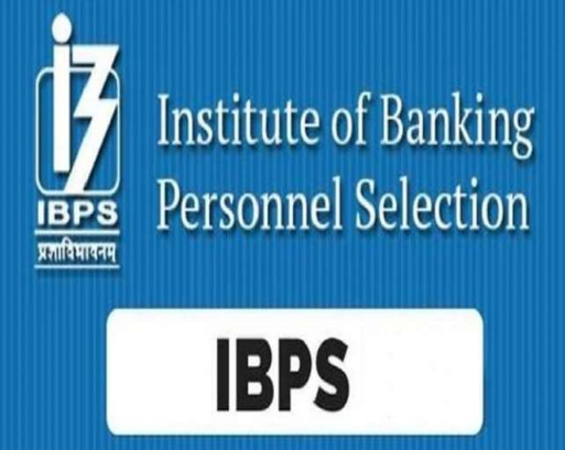 IBPS RRB Recruitment 2021: Apply For PO, Clerk Recruitment In Rural Banks From Today, Notification Released