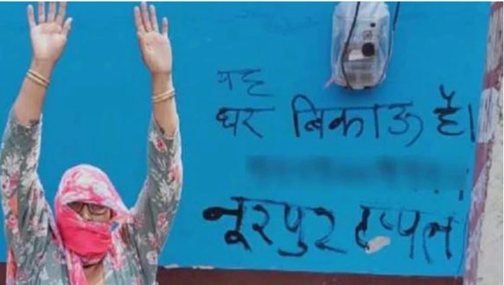 Why Were 100 Hindu Families Forced To Leave Their Homes In Aligarh? Written Outside The Houses – 'This house is for sale'