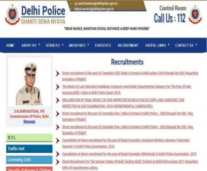 SSC Delhi Police Constable PET PMT 2021: Date Of PET And PMT Announced, Admit Card Will Be Issued Soon