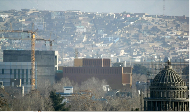 America Ordered The Closure Of The Embassy Located In Afghanistan