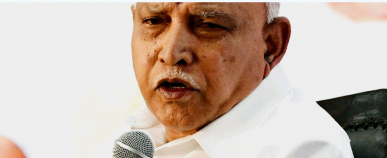 Yeddyurappa's Fan Commits Suicide After Resigning As CM, Former CM Appeals For Peace