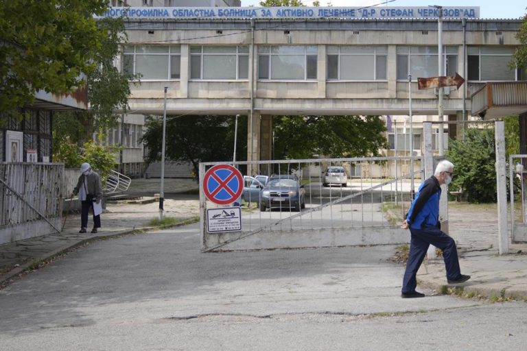Bulgaria, EU's Least Vaccinated Nation, Faces Deadly Surge