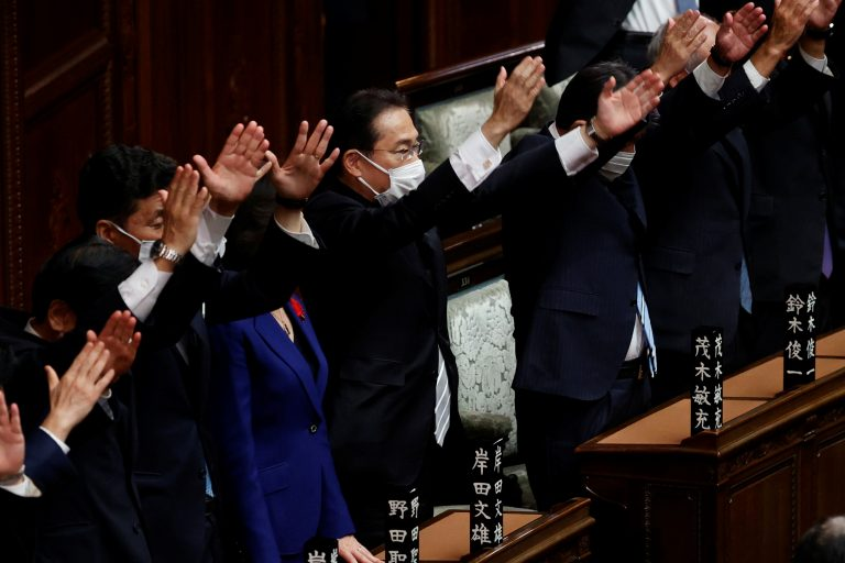 Japan dissolves parliament, setting stage for general election